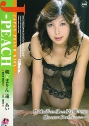 Japanese Peach Girl Vol 29asian cum, japanese blowjobs
