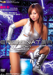 Erominator Vol.1 : Aya Fujiijapan cum, asian facials