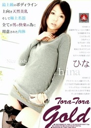 Tora-Tora Gold Vol 50asian blowjobs, japan cum