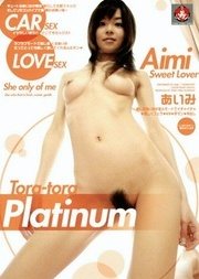 Tora-Tora Platinum Vol 44asian facials, japanese creampie