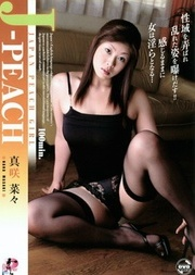 Japanese Peach Girl Vol 44asian creampie, asian blowjobs, asian cum