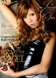 Sky Angel Vol.72 Internal Cum Shot : AYAasian sucking, asian creampie, asian cum shot