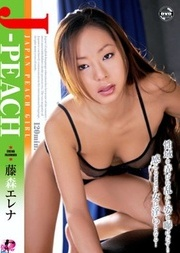 Japanese Peach Girl Vol 36asian cum, asian sluts, asian girls cum