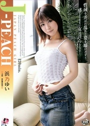 Japanese Peach Girl Vol 45japanese cum, drinking cum, asian girls cum
