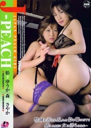 Japanese Peach Girl Vol 28asian cocksuckers, japanese blowjobs