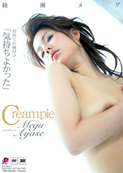 Creampie : Megu Ayasedrinking cum, asian girls cum