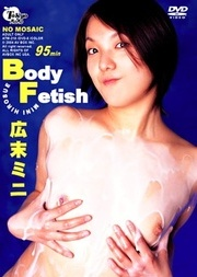 Tokyo Momo Series: Body Fetishasian blowjobs, japanese cumshot