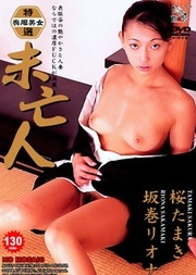 Tokyo Momo Series: Widow Slutjapanese creampie, asian sucking
