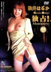Tokyo Momo Series: Monoporyasian cum shot, japanese blowjob, cum in asian