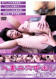 Tokyo Momo Series: Housewife Double Holeasian cum, creampie pussy, asian sucking
