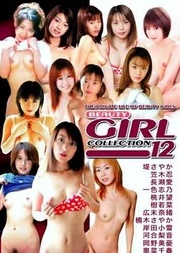 Yuzu Vol. 11 - Beauty Girl Collection 12japanese cum, japanese creampie