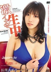 KIRARI 01asian sluts, japan cum