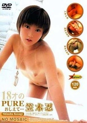 Pure -Teach Me Pleasecum swapping, asian sluts