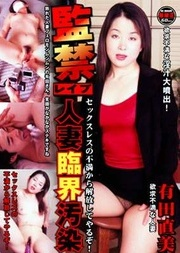 Hardcore Sex  2japanese cum, asian creampie, drinking cum