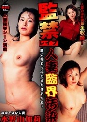 The Hot Sex 5drinking cum, japan cum, asian creampie