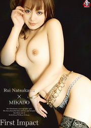 MIKADO Vol.1 First Impact : Rui Natsukawaasian blowjobs, asian cum