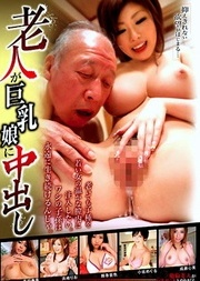 Senior Cum Inside The Big Breasts Hottieasian cum shot, cum in asian, japanese blowjobs