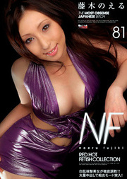 Red Hot Fetish Collection Vol 81japanese creampie, asian pussy cum