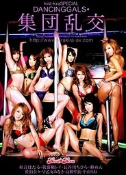 Dancing Gals Group Sex