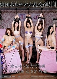 Group Portio Gang Bang Six Hoursasian ass, japanese pussy, asian chicks}