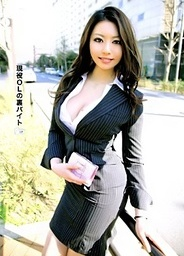 Active Duty Office Lady&#180;s Hidden Work 17sexy asian, asian sex pussy, hot asian girls}