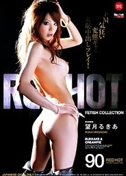 Red Hot Fetish Collection Vol 90asian pussy, fucking asian, asian schoolgirl}