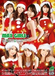 Max Girls 12