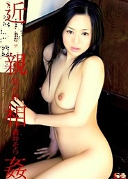 Sora Aoisexy asian, hot asian pussy}