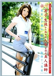 Working Woman Vol 47young asian, japanese pussy}