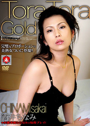 Tora-Tora Gold Vol 5hot asian pussy, asian girls, japanese sex}