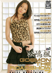 Goemon Vol 22 -The Road Show 7japanese porn, asian pussy, asian girls}