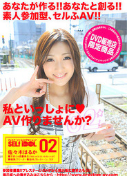 Will You Make AV With Me 02asian girls, japanese sex}