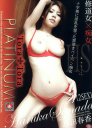 Tora-Tora Platinum Vol 35young asian, sexy asian}