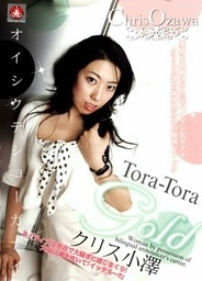 Tora-Tora Gold Vol 65