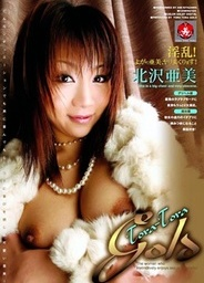 Tora-Tora Gold Vol 70asian sex pussy, asian pussy, asian girls}