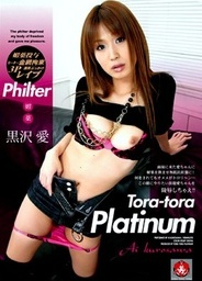 Tora-Tora Platinum Vol 47