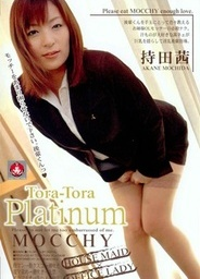 Tora-Tora Platinum Vol 42hot asian girls, asian ass, japanese pussy}