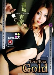 Tora-Tora Gold Vol 84asian babe, asian wet pussy}