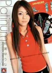 Tora-Tora Platinum Vol 26