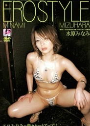 Minami Mizuhara - EroStyle