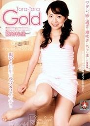Tora-Tora Gold Vol 47