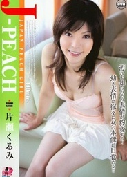 Japanese Peach Girl Vol 15hot asian pussy, fucking asian}