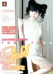 Tora-Tora Gold Vol 66japanese porn, xxx asian, cute asian}