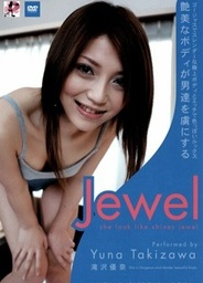 Jewel -She Look Like Shines Jewel