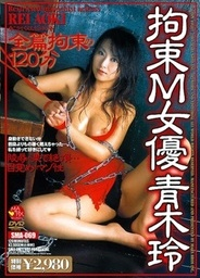 Restraint M Actressasian babe, fucking asian, japanese porn}