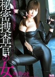 Female Sex Undercover Agentjapanese pussy, asian babe}