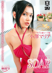 Members SOAP : Miaria Ozawa