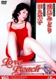Excite Bunny Vol. 27: Love Peach