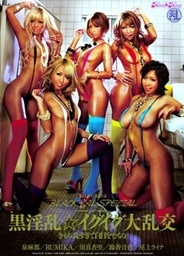 Black Gal Special Super Gangbang 01