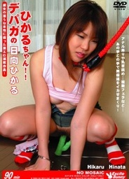 Excite Bunny Vol. 16: Department Clerk Hikaruasian sex pussy, hot asian pussy, fucking asian}